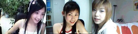 Bingfeng's Chinese Internet Girls 2