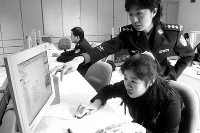 Chinese censorship at work?