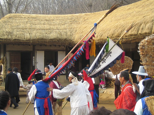 Korean History village