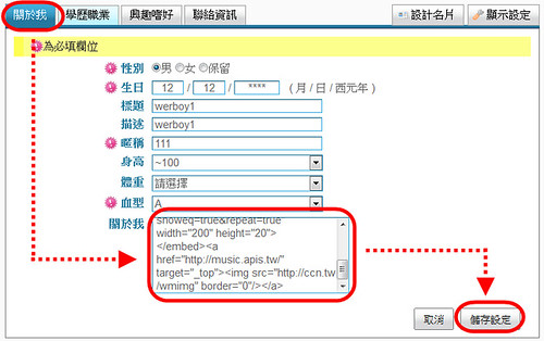 無名語法產生器-10