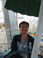 Kuan and the Farris Wheel