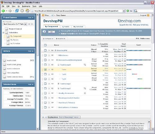 Devshop Screenshot
