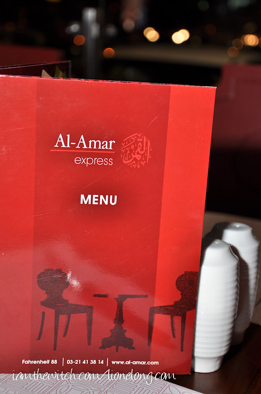 Al Amar Express-1