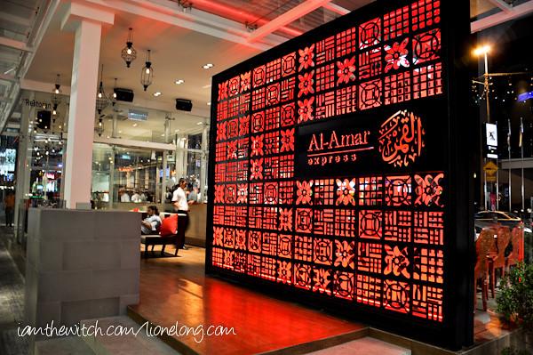 Al Amar Express-4