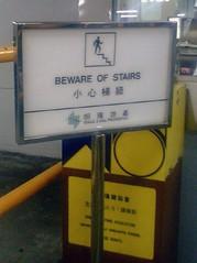 Beware of... STAIRS!