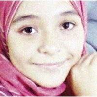 Egypt's first female genital mutilation trial ends in not guilty verdict #Vaw #WTFnews
