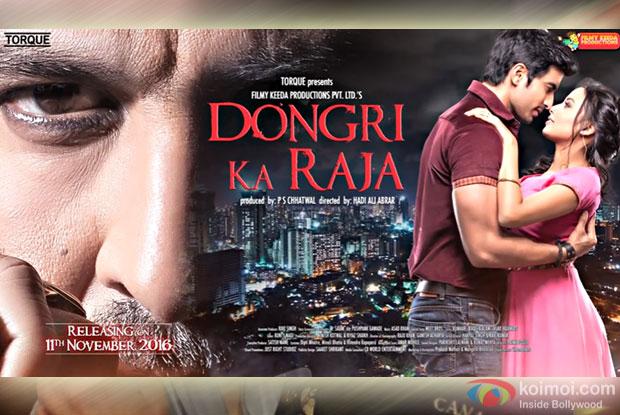 Motion Poster Of Dongri Ka Raja  Ft. Gashmeer Mahajani And Reecha Sinha