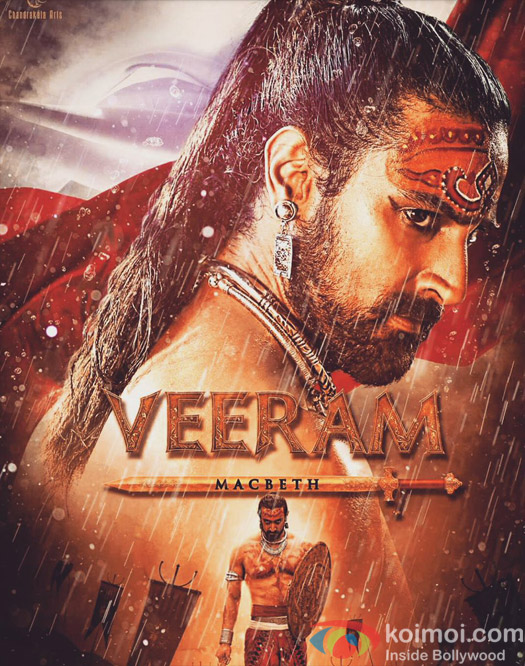 Check Out Veeram's 3rd Poster| Ft.Kunal Kapoor