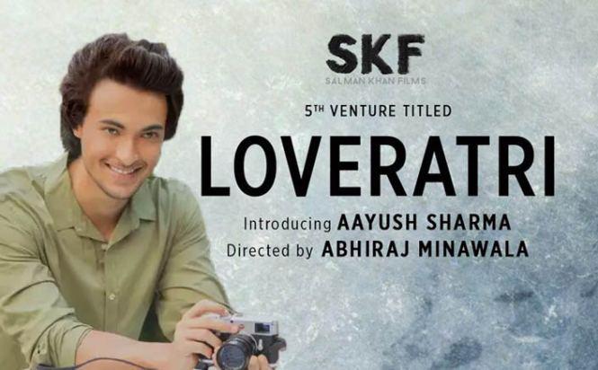 Aayush Sharma to visit Gujarat for Recce of his film 'Loveratri'!