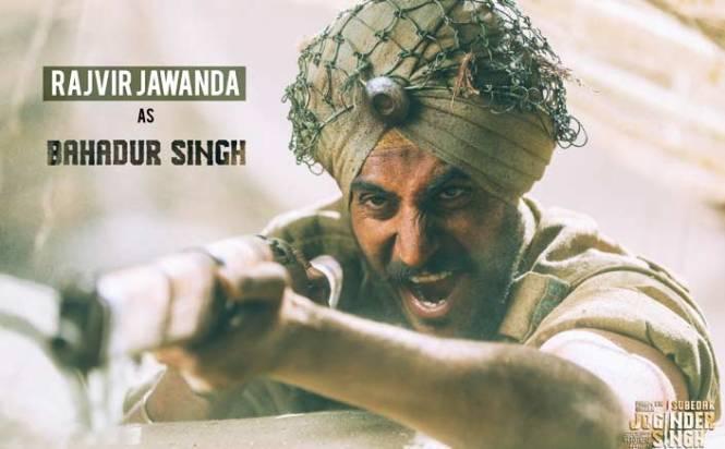 Rajvir Jawanda as 'Bahadur Singh'