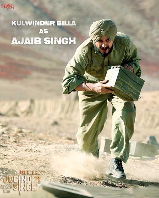 Kulwinder Billa as 'Ajaib Singh'
