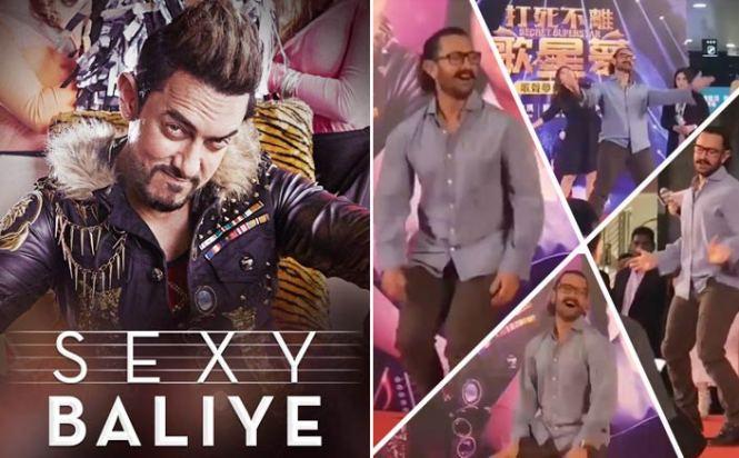 Aamir Khan Sexy Baliye