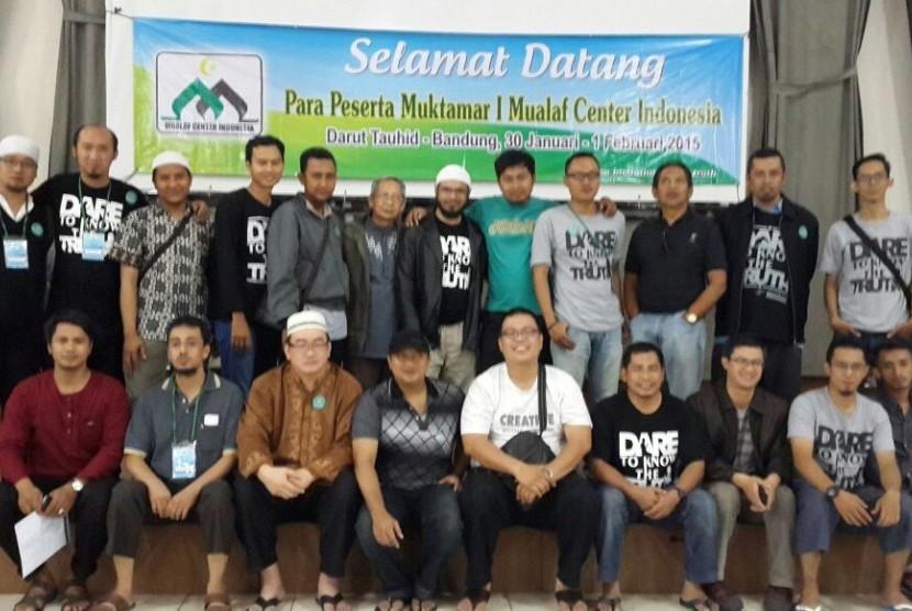 Mualaf Center Indonesia