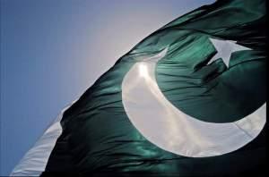 Pakistan E-Commerce Survey