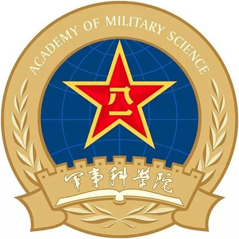 Logotipo de la Academia de Ciencias Médicas Militares