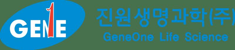 Logotipo de GeneOne Life Science