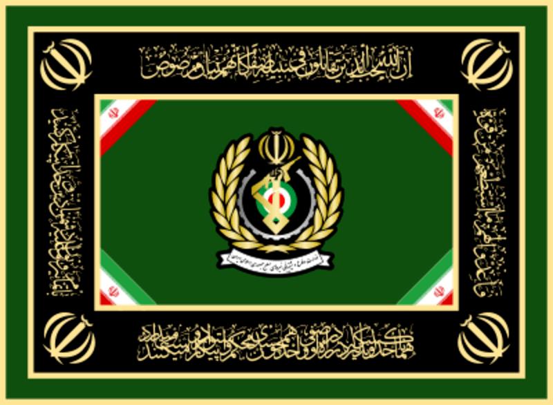 Logotipo del Ministerio de Defensa de Irán