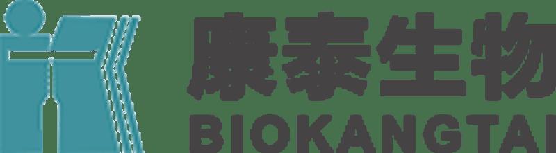 Logotipo de productos biológicos de Shenzhen Kangtai