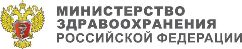 Logotipo del Instituto de Investigación Gamaleya