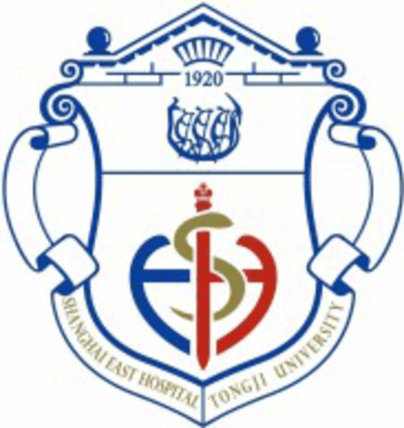 Logotipo del Hospital Este de Shanghai