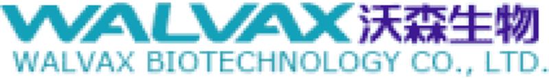 Logotipo de Walvax Biotechnology