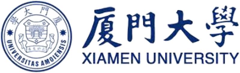 Logotipo de la Universidad de Xiamen