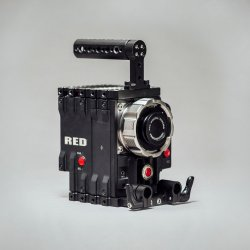 Small Of Red Epic Dragon