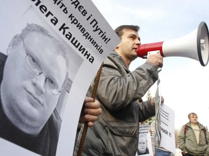 Fifty-six journalists have been killed in Russia since 1992, and 64% of those were murdered.