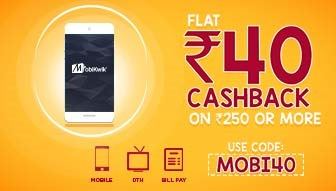 Mobikwik Rs.40 Cashback offer