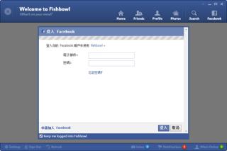 fishbow-01