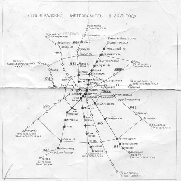 развития метрополитена