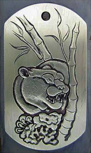 Tiger_and_Bamboo_Dogtag_9