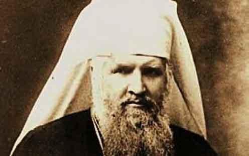 Venerable Metropolitan Andrey Sheptytsky