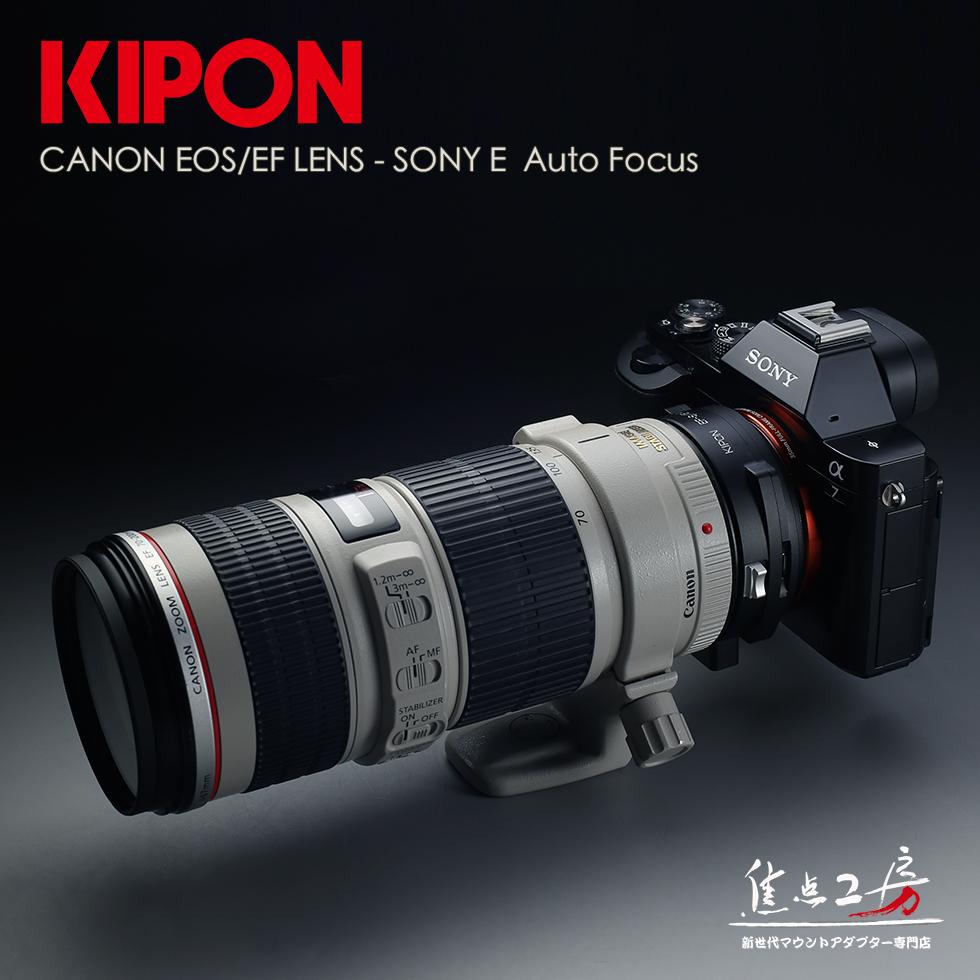 KIPON(BAV)EOS-SE AF I 3B980