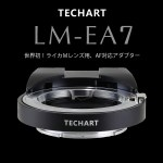 TECHART_LM-EA7_A_01_1200