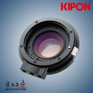 KIPON_BAV_EF-MFT_AF_0.7x_2_1200