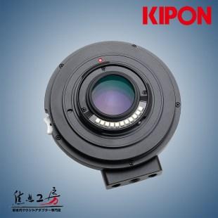 KIPON_BAV_EF-MFT_AF_0.7x_3_1200
