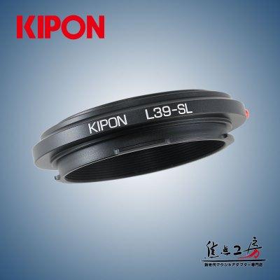 KIPON L39-SL ライカL/L39マウントレンズ - ライカSLマウントカメラ