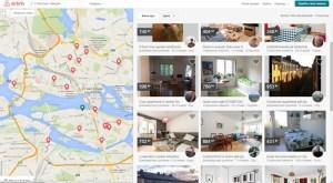 остановиться в стокгольме недорого через сайт airbnb