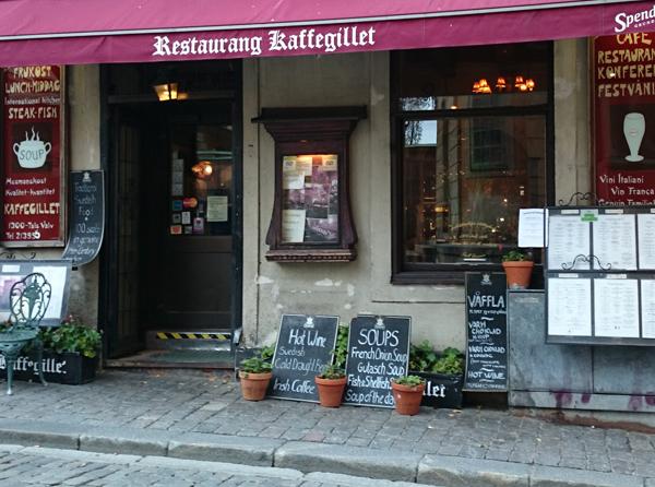 kaffegillet ресторан с русским меню в стокгольме maim