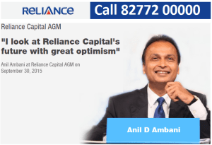 brokers reliance