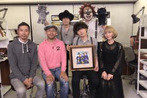 画像・写真___SEKAINOOWARI、新曲はアニメ映画『メアリと魔女の花』主題歌_1枚目___ORICON_NEWS
