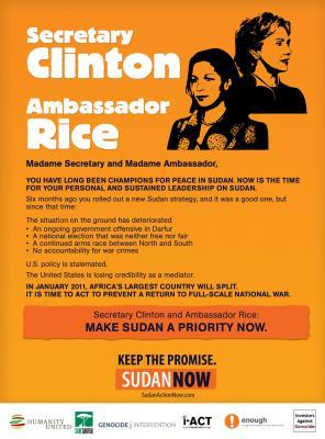 clinton_rice_sudan.jpg