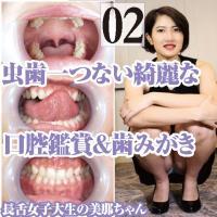 素人大学生の美那の虫歯一つない綺麗な口腔内を開口器で接写鑑賞 のダウンロード販売