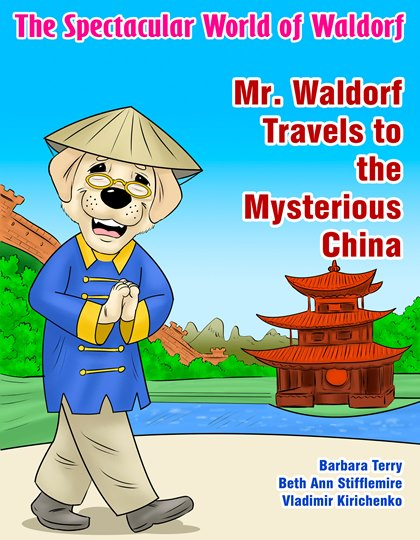 Mr.-Waldorf-travels-to-the-Mysterious-China