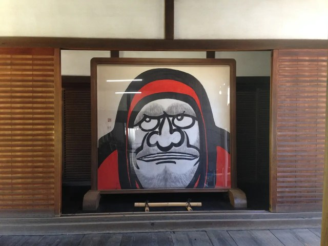 kyoto-629826_1280