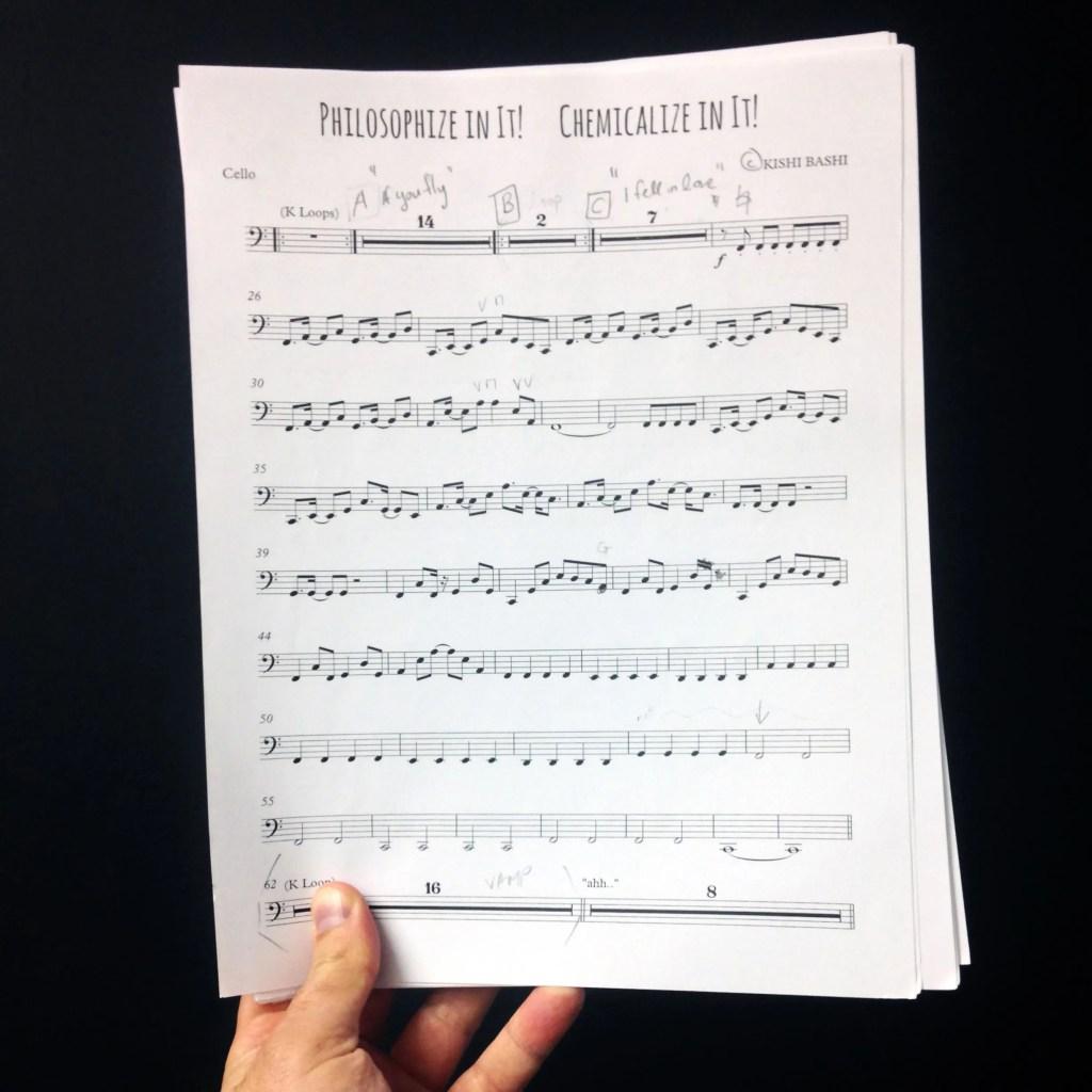 Kishi Bashi Sheet Music