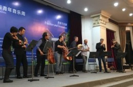 Members of the Silk Road Ensemble perform during a panel discussion on innovation and tradition.
