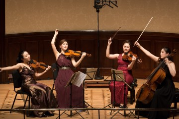 Wigmore Hall Competition
