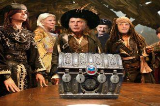 PRO, K, PJ, FR, UCR, ARI y CC, todos unidos para encubrir el contrato con Chevron